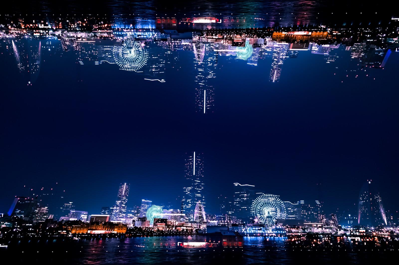 見える歴史 vol.1 「横浜港開港」