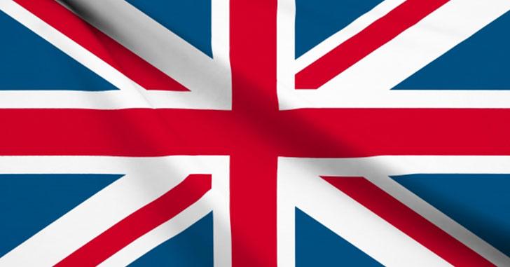 イギリスってどこの国?